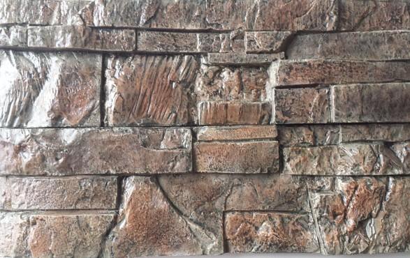 Obklad na stenu imitacia kamena